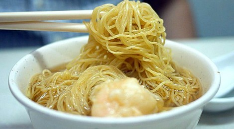 HK Food Trail: Pt.3 – Wantan Noodles!