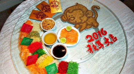 TOH YUEN @ HILTON PETALING JAYA – Prosperous Beginnings for Year of Fire Monkey