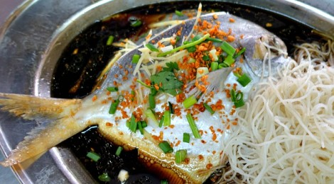 Fish Noodles @ WONG CHAU JUN RESTAURANT, PENANG