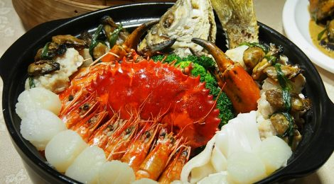 MEI KENG FATT SEAFOOD RESTAURANT – SPECIAL CNY FEASTS TO USHER IN ROOSTER YEAR!