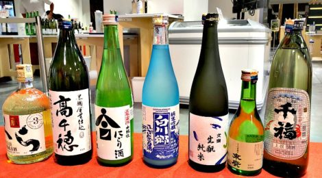 What's your Favourite Japanese Sake?